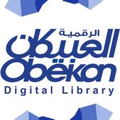 مكتبة العبيكان الرقمية 1.0.0