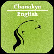 Chanakya Quotes English 1.0.2