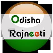 Odisha Rajneeti 1.0