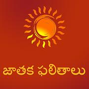 Telugu Horoscope: Rasi Phalalu 1 3 APK Download - Android