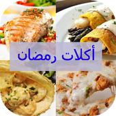 com.oklat.ramadan2017 1.0