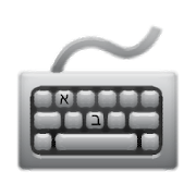 Hebrew Keyboard - Small 1.0.0.2