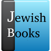 Jewish Books - Sefer HaHinuch 2.0.0.0