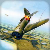 Air Hunter 1.2