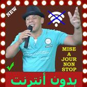 2011 MP3 LOUKAN LWA9I3 LAW7A MUSLIM TÉLÉCHARGER