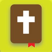 La Santa Biblia en Español 1.5
