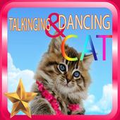 Talking And Dancing Cat 1.0
