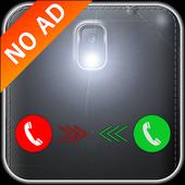 Flash On Call 1.3.2
