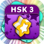 HSK Level 3 Chinese Flashcards