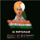 Sardar Bhagat Singh Birthday 1.0.9