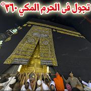 com.onedroid.Kaaba360 1.0