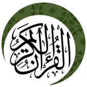 com.onedroid.Quran 1.0