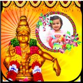 Lord Ayyappa Photo Frames 1.0