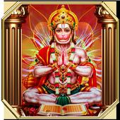 Hanuman Live Wallpaper 1.0.2
