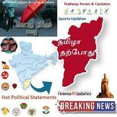 Tamilnadu Updates (தமிழா தற்போது) 1.0.0