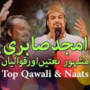 utho rindo piyo jame qalandar amjad sabri mp3