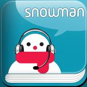 스노우맨 고객센터 1.0.0