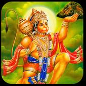 Panduranga Dada VIDEOs(Bhajan) 2 0 APK Download - Android