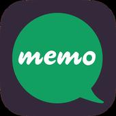 Memo Talk-It notes interactive