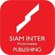 Siam Inter Multimedia