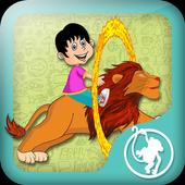 Lion Jumper 1.0