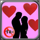 الحياة الجنسية لزوجين 1.0