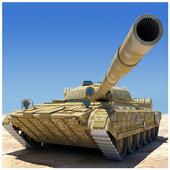 Tank Puzzle 1.0