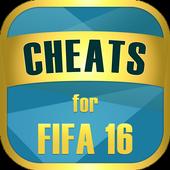 Cheats for FIFA 16 (15) 1.0