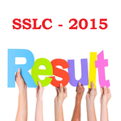 SSLC 10th Result2016 Tamilnadu 1.0