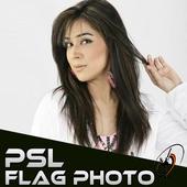 PSL Flag Photo Maker 2018 1.2