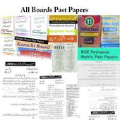 past papers 1 1 apk download android education apps
