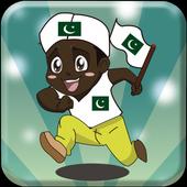 Pakistani man Run Freeplay 1.0