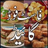 Injeer Apps التطبيقات