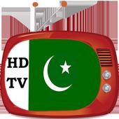 All Pakistan TV Channels HD 1.1
