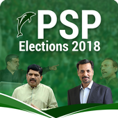 Pak Sar Zameen Party Photo frames and Songs 1.1