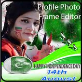 14 August Profile photo maker 2020 1.04