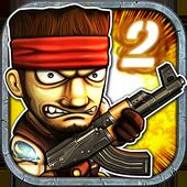 Gun Strike 2 JP 1.2.7
