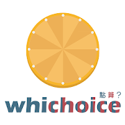 whichoice 1.0.4
