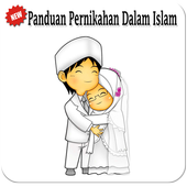 Panduan Pernikahan Dalam Islam 1.0