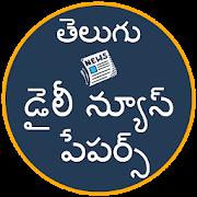 Telugu Daily 3.2