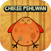 Chiree Pehlwan (Endless Flyer)