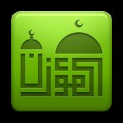 Al-Moazin Lite (Prayer Times) 3.2.1068