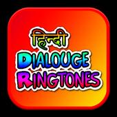 Hindi Dialogue Ringtones 1.2