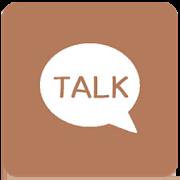 브라운 카카오톡 테마 - 브라운톡 5.2.0