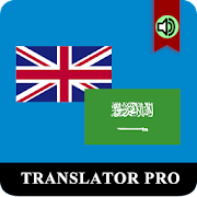 Arabian English Translator Pro 1.6