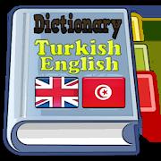 Turkish English Dictionary 2.0