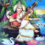 Saraswati Statoram 2.0