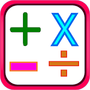 Math Tables 2.00.00
