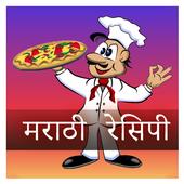 All Recipes in Marathi 1.1
