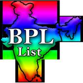 BPL List 2018 5.0